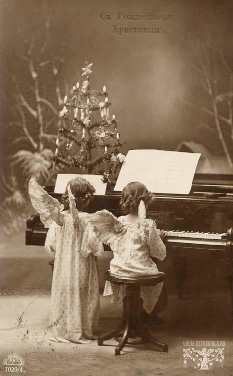 Дореволюционная рождественская открытка. Старинные открытки с Новым годом и Рождеством