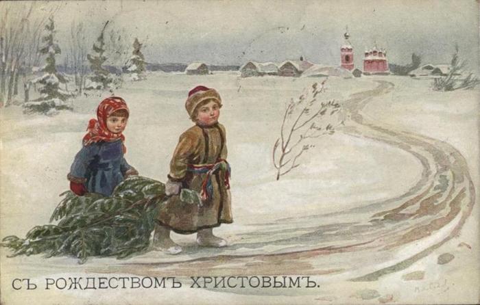 Дореволюционная открытка с Рождеством Христовым