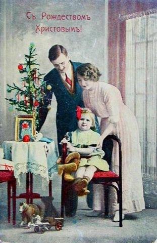 Дореволюционная открытка с Рождеством Христовым. Старинные открытки с Новым годом и Рождеством