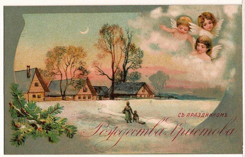 С праздником Рождества Христова. Старинные открытки с Новым годом и Рождеством