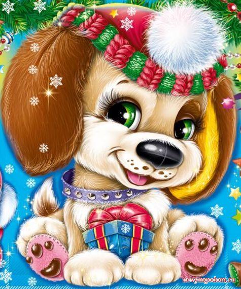 Мультяшные новогодние картинки-открытки год Петуха. С Новым годом собаки 2018