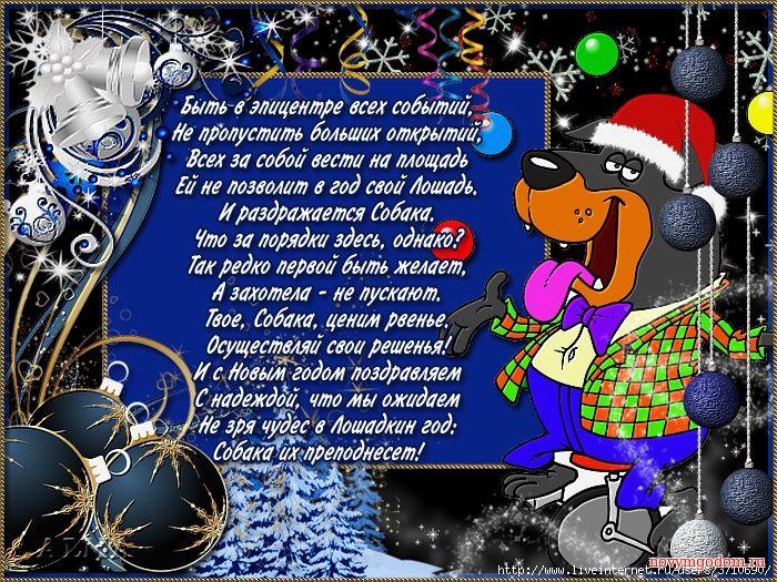 Поздравление с годом Петуха 2017. С Новым годом петуха 2017
