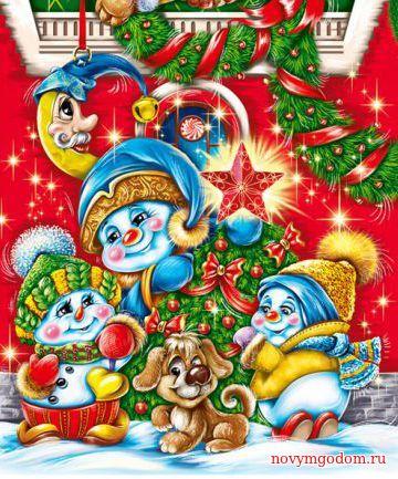 Новогодний щенок со снеговиками