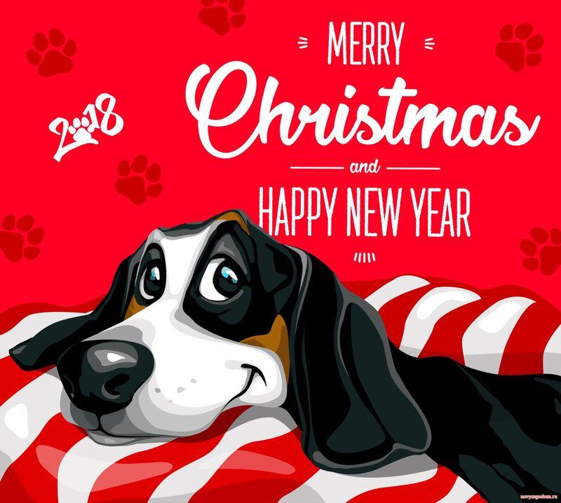 С Наступающим 2018 новым годом Собаки. С Новым годом собаки