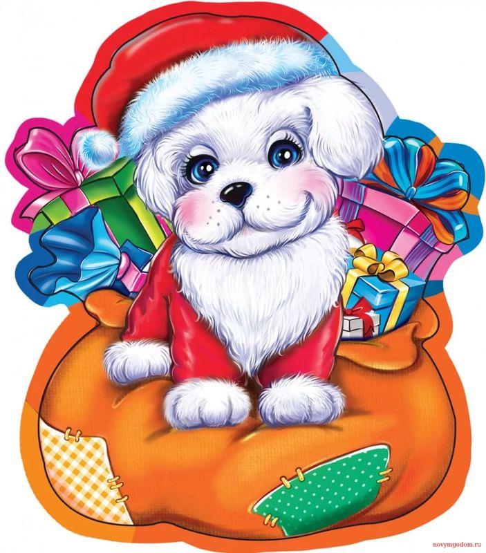 Новогодний щенок картинки