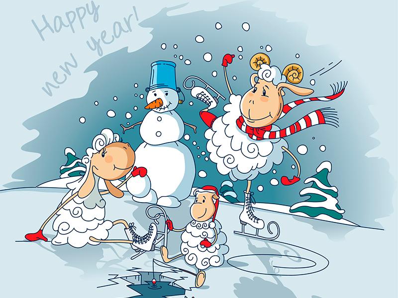 Овечки и снеговик. С Новым Годом козы овцы
