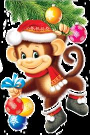 Обезьянка с ёлочной веткой. С Новым Годом обезьяны 2016