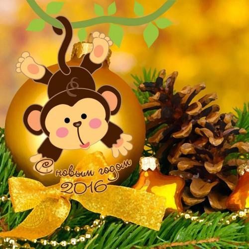С Новым годом 2016!. С Новым Годом обезьяны 2016