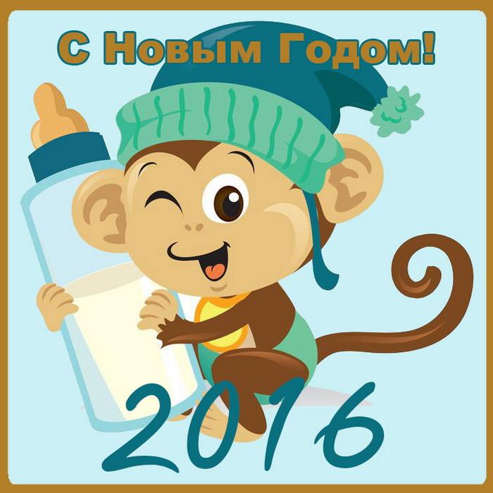 Год Обезьяны 2016. С Новым Годом обезьяны 2016
