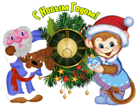 С Новым годом с мишкой в костюме Деда Мороза и обе