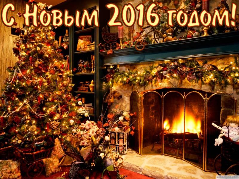 Открытки с Новым годом 2016. С Новым Годом обезьяны 2016
