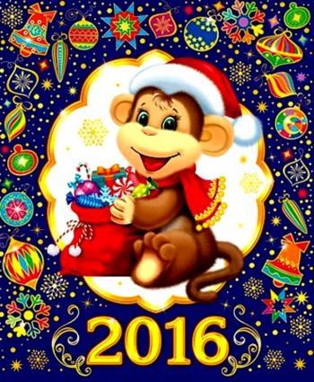 Новогодние картинки 2016 с обезьяной. С Новым Годом обезьяны 2016