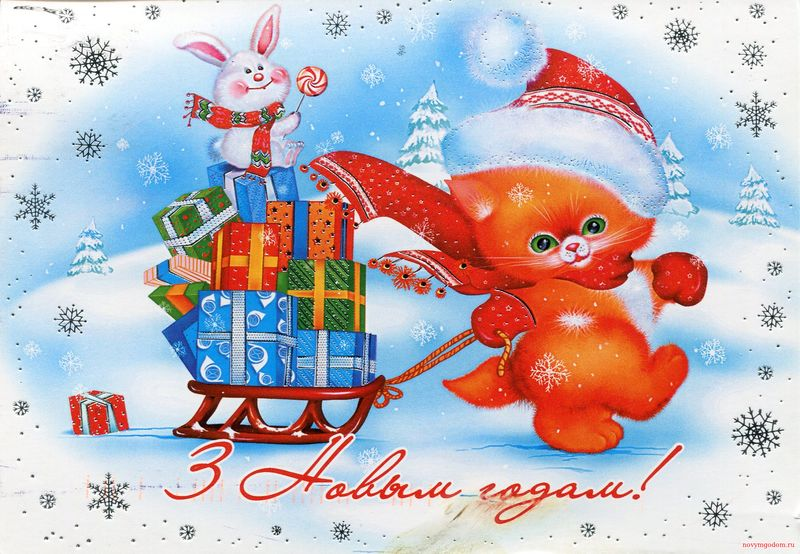 З Новым годам!. Белорусские новогодние открытки