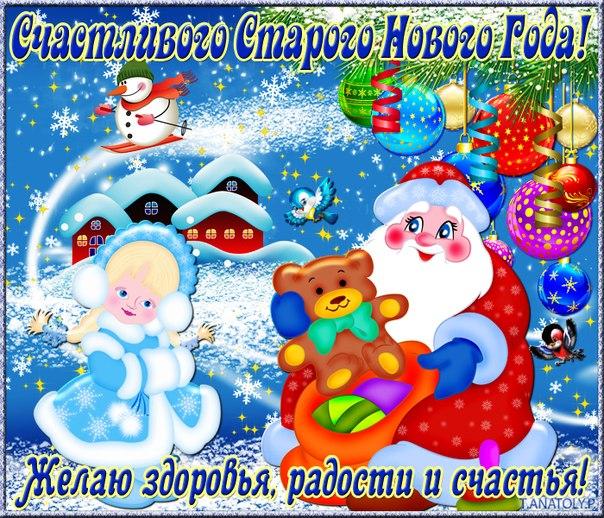 http://novymgodom.ru/_ph/4/2/203393753.jpg