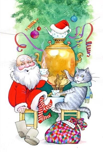 Дед Мороз с котом. Дед Мороз и Снегурочка картинки