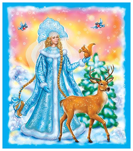 Красивая снегурочка. Дед Мороз и Снегурочка картинки