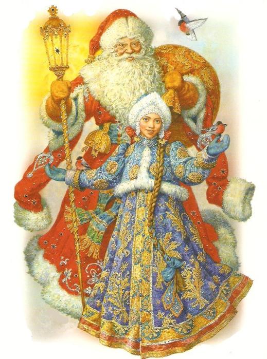 День Деда Мороза и Снегурочки. Дед Мороз и Снегурочка картинки