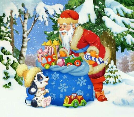 Дед Мороз с детскими подарками. Дед Мороз и Снегурочка картинки