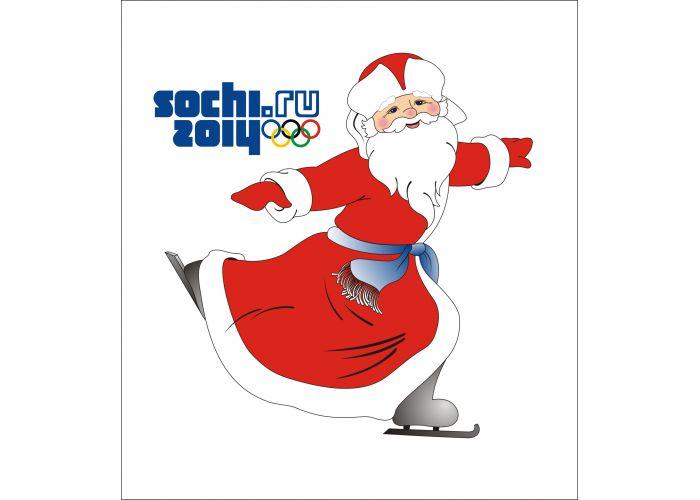 Sochi 2014 дед мороз. Дед Мороз и Снегурочка картинки