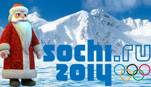 Дед Мороз Сочи 2014. Дед Мороз и Снегурочка картинки
