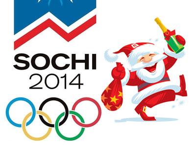 Картинки Сочи 2014 с Дедом Морозом. Дед Мороз и Снегурочка картинки